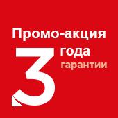 badge2_ru